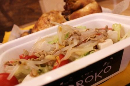 ensalada vegana de coroko. Una opción ideal para salir a comer o cenar por gandia para personas veganas o vegetarianas